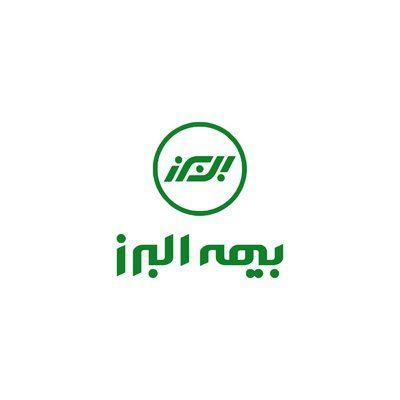 لوگو البرز