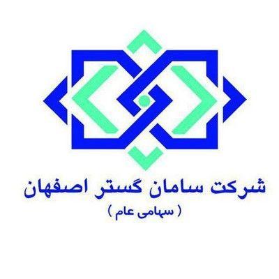 لوگو ثامان