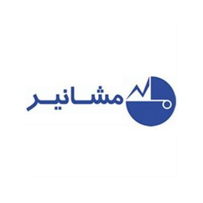 شرکت خدمات مهندسی برق