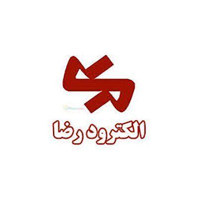 لوگو فجوش - فجوش - جوش و اکسیژن ایران