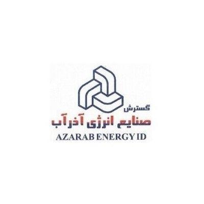 لوگو فنرژی - فنرژی - گسترش صنایع انرژی آذراب