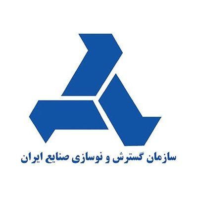 لوگو لپیام - لپیام - گسترش صنایع پیام