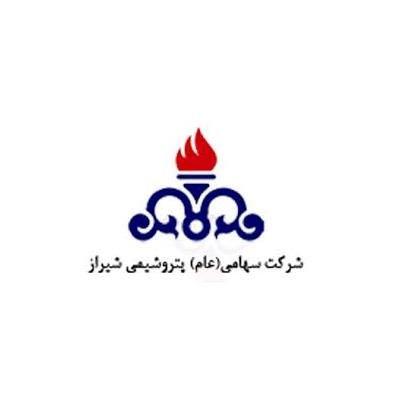 لوگو شیراز