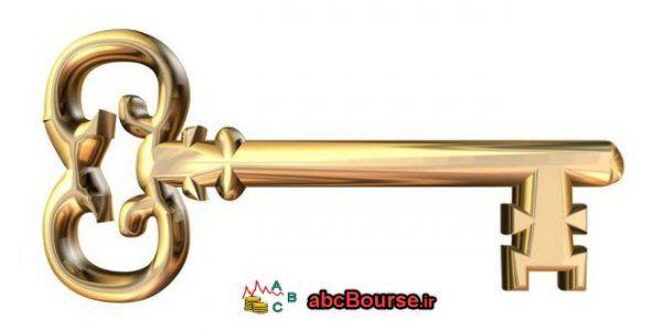 شاه کلید بزرگان بورس - مرجع آموزش بورس