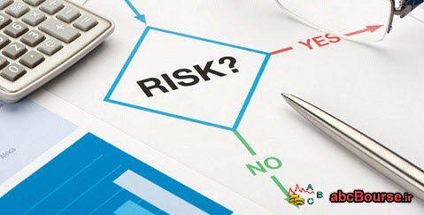 ریسک - مرجع آموزش بورس