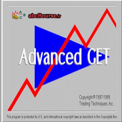 دانلود نرم افزار ادونس گت AdvancedGet