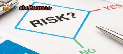 موازنه بین ریسک و بازده در بورس
