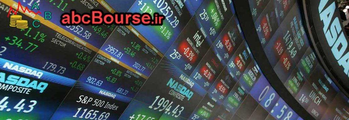 تعریف بازار بورس 2