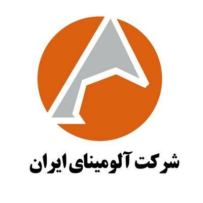 لوگو آلومینا - آلومینا - آلومینای ایران