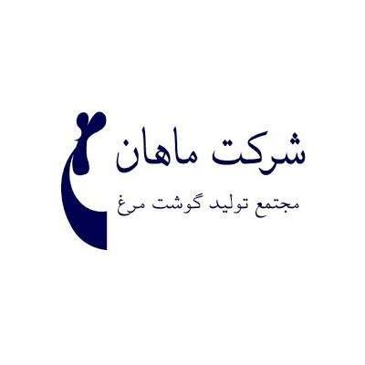 لوگو زماهان