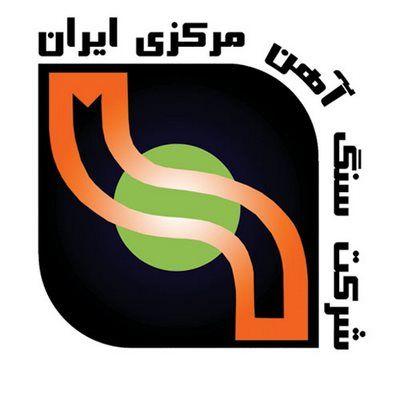 لوگو سنگ آهن مرکزی - سنگ آهن - سنگ آهن مرکزی