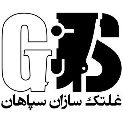 لوگو فساز - فسازان - غلتک سازان سپاهان