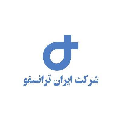 لوگو برانس - برانس - ایران ترانسفو ری