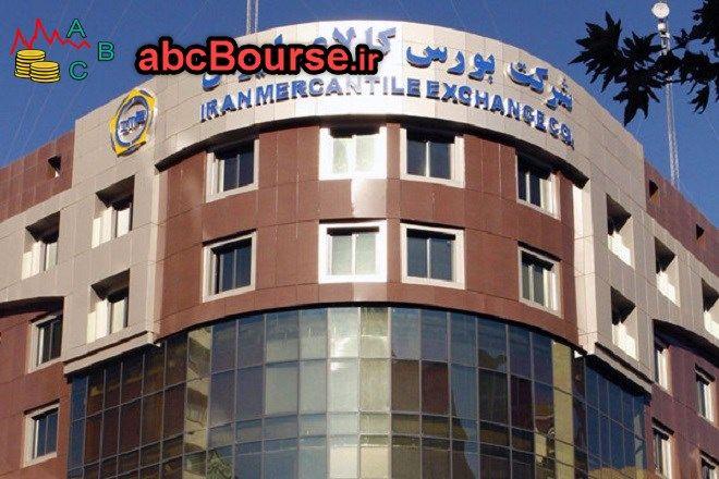 بورس کالا در ایران و جهان و مزایای خاص خرید و فروش کالا