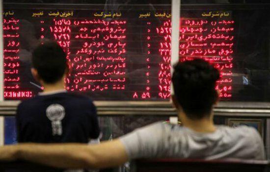 تابلو بورس تهران
