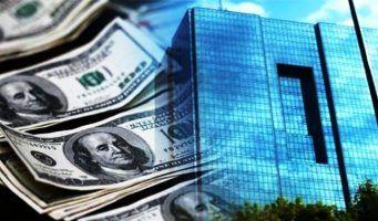 تأثیر نرخ غیرمستقیم بر دلار