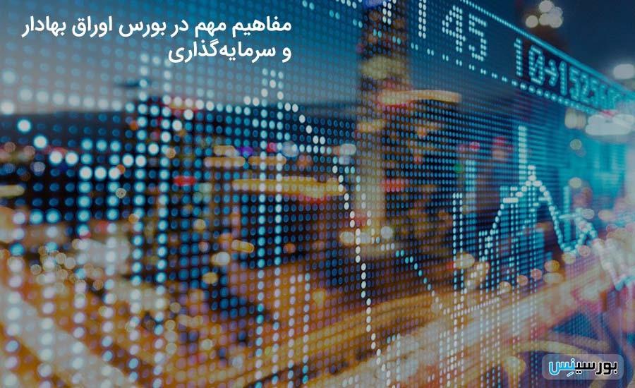 توصیه های حرفه ای های بازار به مبتدیان